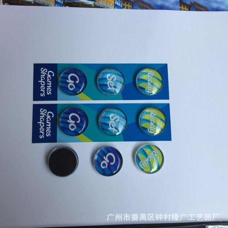 厂家专业生产玻璃冰箱贴 水晶玻璃磁性冰箱贴