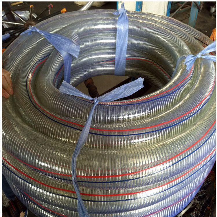直销王子PVC管 PVC透明软管 PVC钢丝透明软管 耐低温防静电
