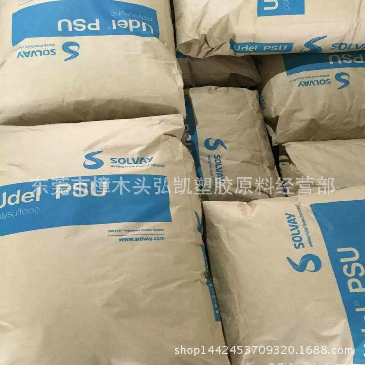 PSU美国苏威PSU P-3500耐高温 耐化学 耐水解性能 抗蠕变 耐氧化