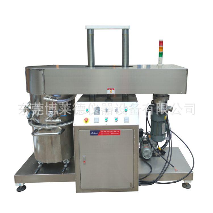 乳液乳膏乳真空均质搅拌机 化妆品专用设备 厂家直供