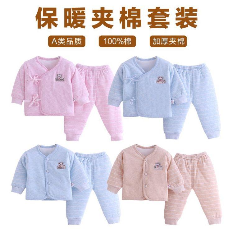 婴儿冬季加厚保暖冬装宝宝纯棉新生儿夹冬季服婴幼儿棉服棉衣套装