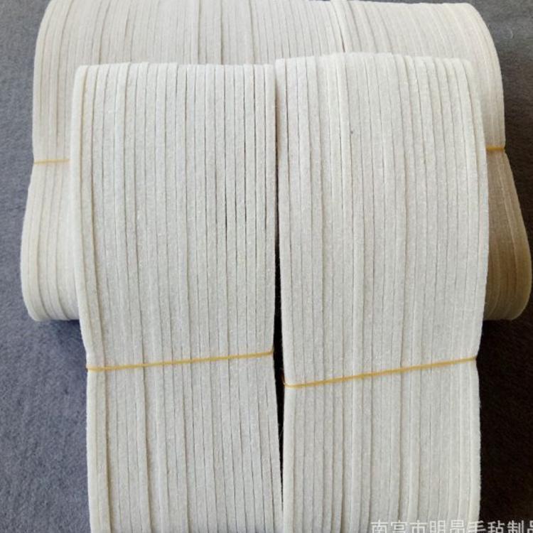 厂家直销跑江湖地摊货源羊毛毡鞋垫现货供应保暖除臭毛毡垫