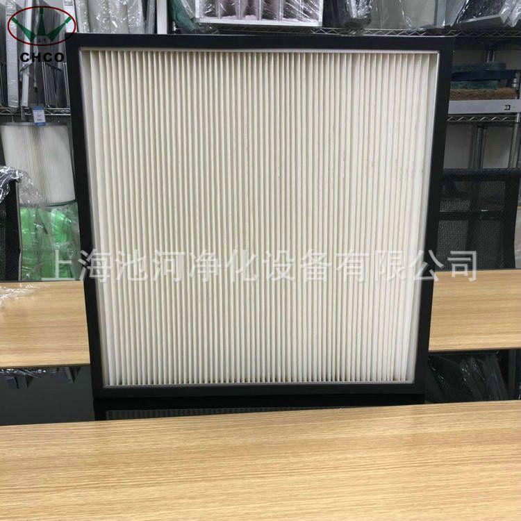 中效空气过滤器 F8板式中效过滤器 喷漆线空气过滤器