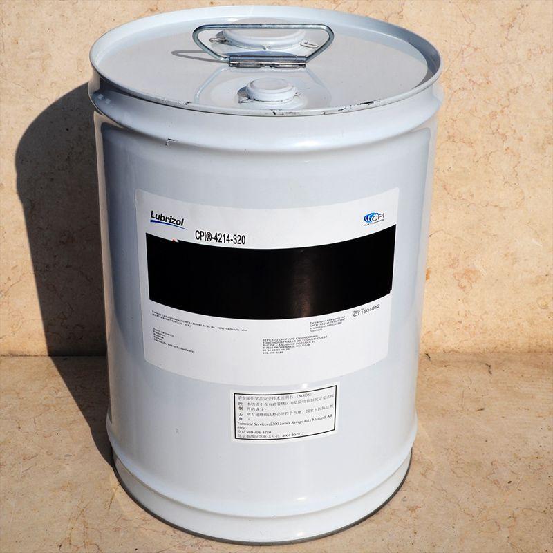 CPI320合成冷冻机油-poe酯类润滑油厂家直销 压缩机油年终促销
