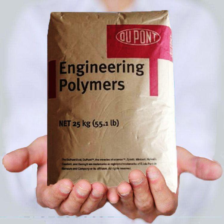 注塑级PA6/美国杜邦/73G30L 高光泽 增强尼龙6 pa6工程塑胶原料