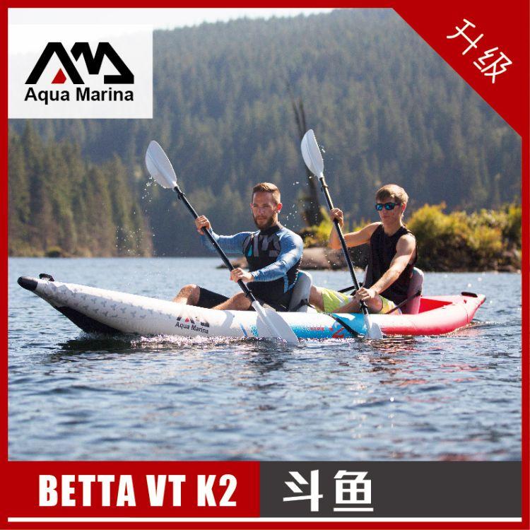 AquaMarina/乐划 K2斗鱼单双人独木舟皮划艇高端充气船进口拉丝料
