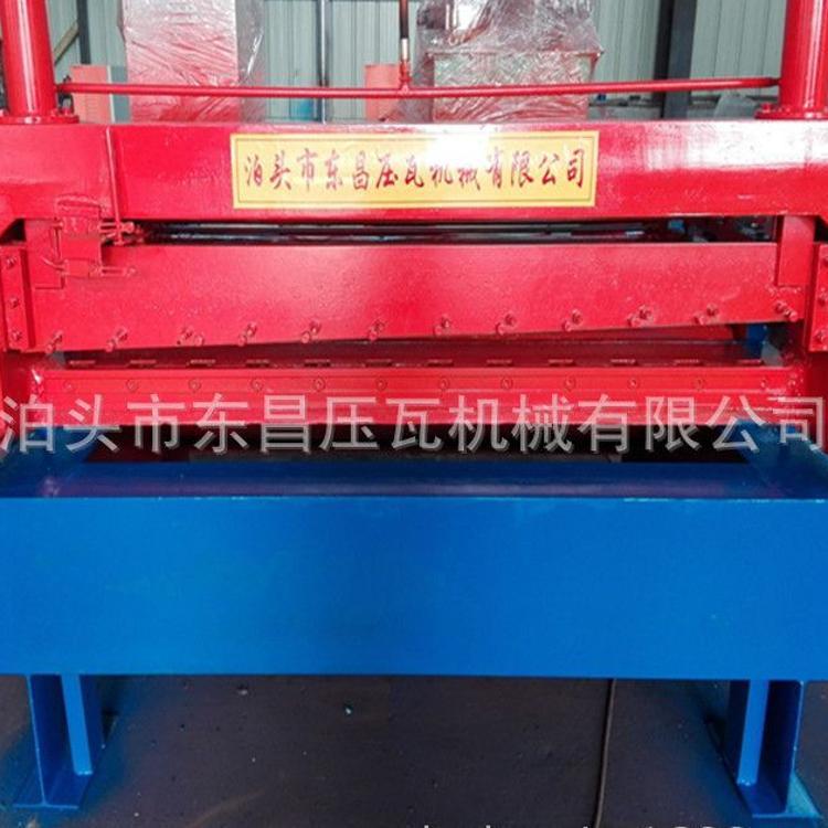 厂家供应1.5米开平机 铁板校平机 钢板校平切断一体机