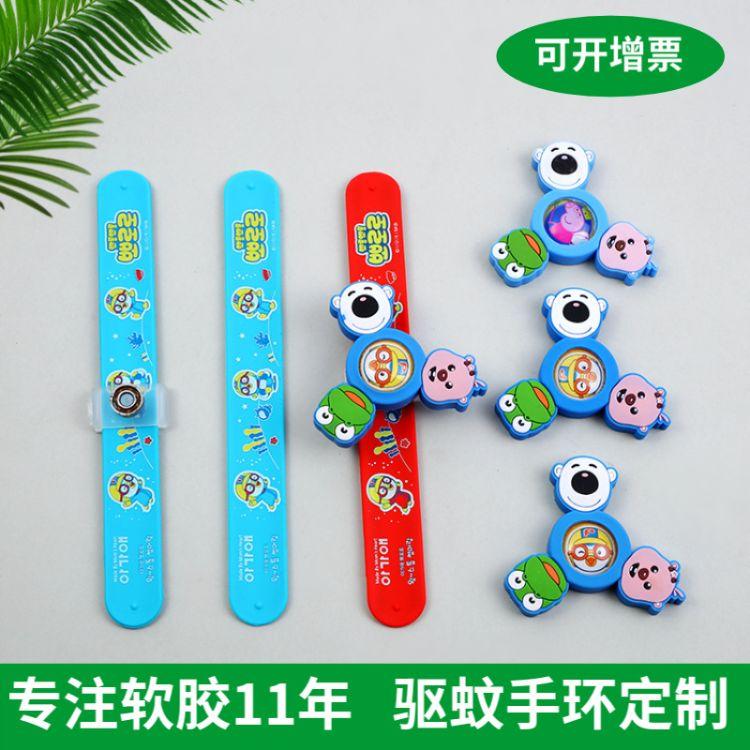 厂家定制PVC软胶驱蚊手环 儿童卡通硅胶驱蚊手环 防蚊手环定制