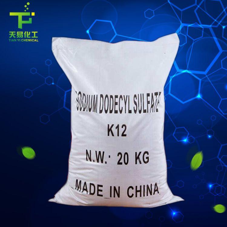 厂家直销十二烷基硫酸钠 K12 工业发泡剂 表面活性剂 消泡剂