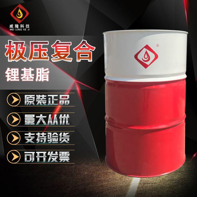 【威隆科技】 工业润滑脂 极压复合锂基脂 厂家直销 量大价优 200