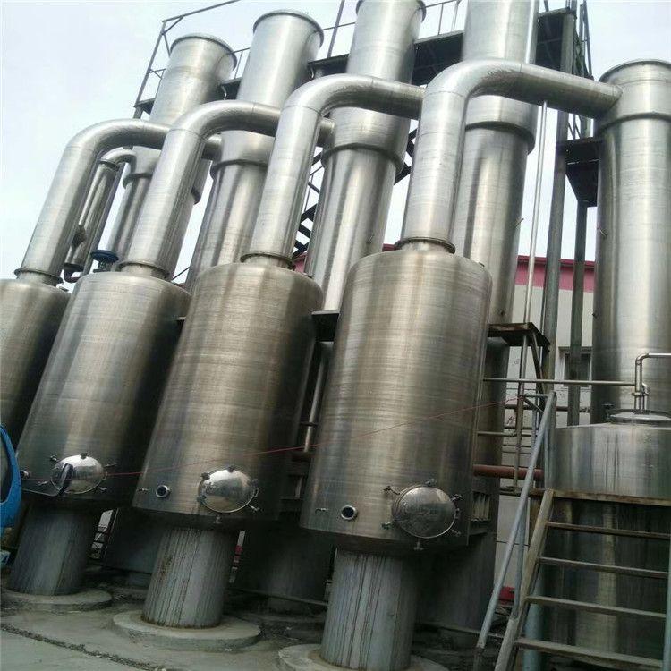 转让二手污水蒸发器 刮板蒸发器 多效浓缩器