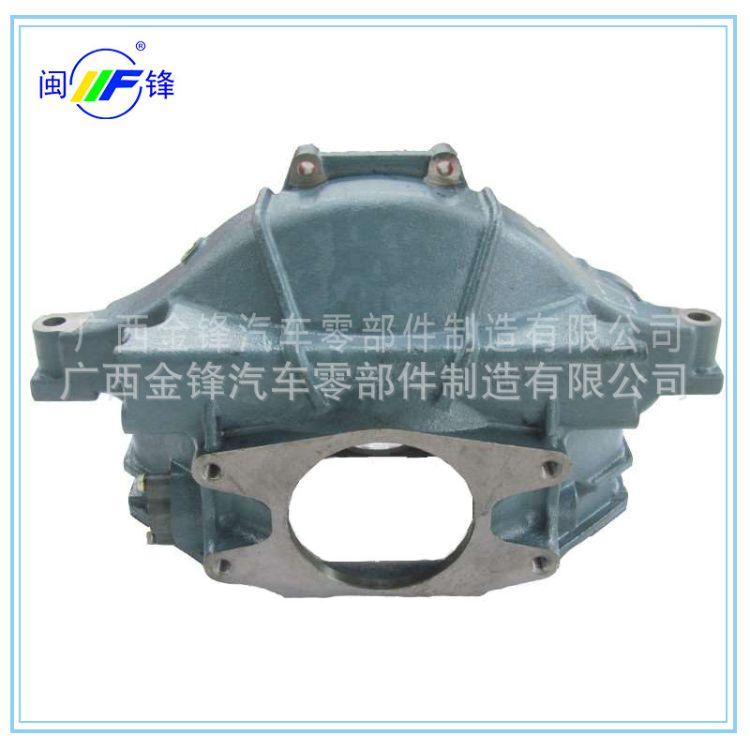 供应4108玉柴柴油发动机配件 壳体 离合器壳 D0200