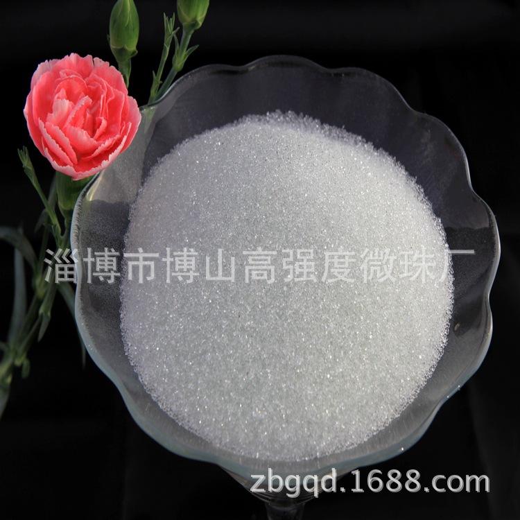 玻璃微珠厂家供应 高强度玻璃珠30目 玻璃砂