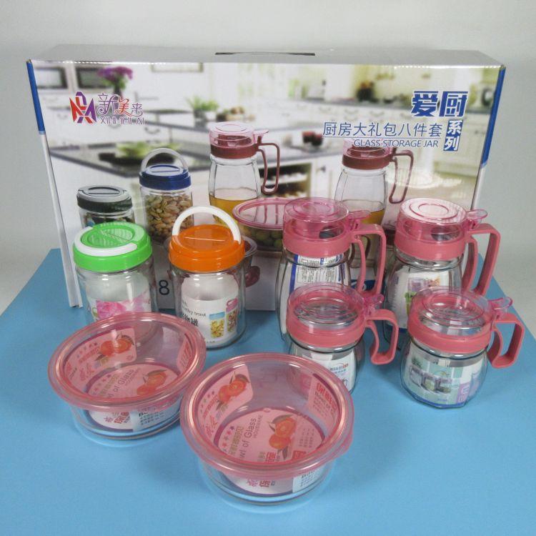 爱厨系列玻璃油壶 储物罐三件套 四件套 厨房八件套促销礼品装