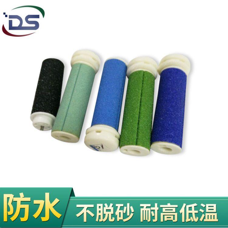 DS PET美容砂纸 去角质磨皮彩色砂纸 环保防水PVC可折叠磨片