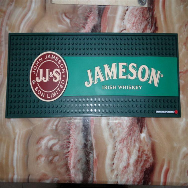 JAMESON吧台垫加厚橡胶吧垫 长吧垫方吧垫 防滑酒吧垫 防震隔热垫