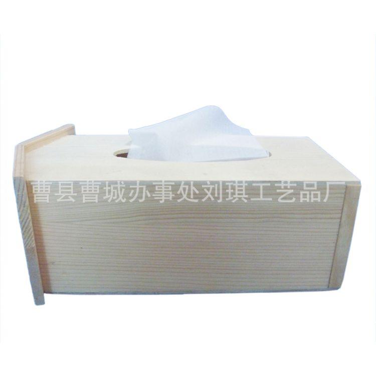 本公司生产供应各种优质纸巾盒,  木制抽纸盒 高档抽纸盒