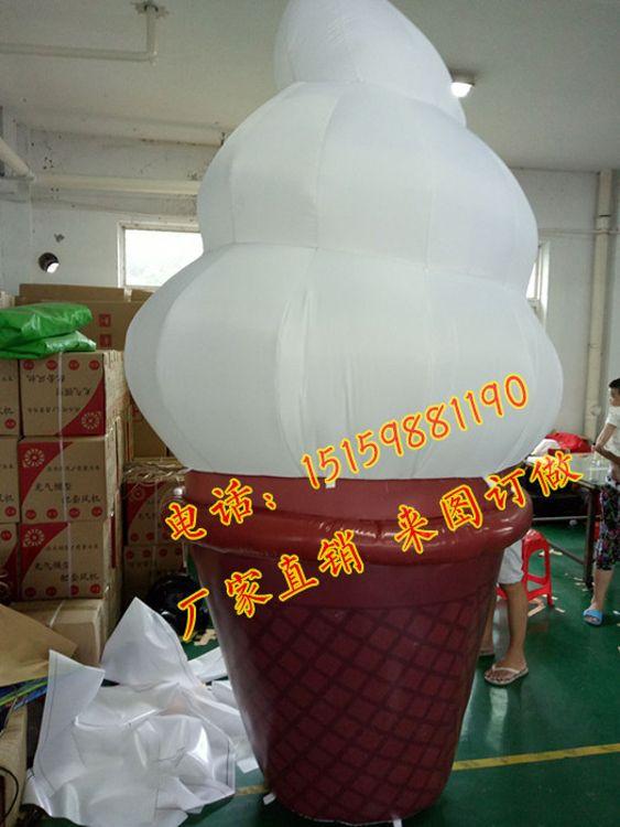 夏季热饮气模 冰淇淋模型 雪糕汉堡 充气冰淇淋冰棍造型卡通气模