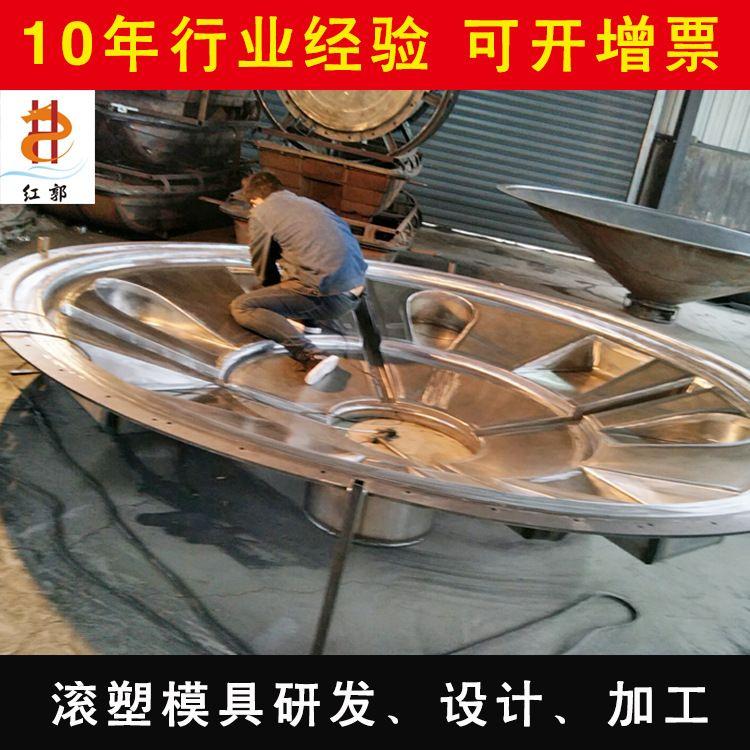 滚塑异型件模具加工 异形水箱盖注塑模具 水塔盖拉伸模具OEM非标