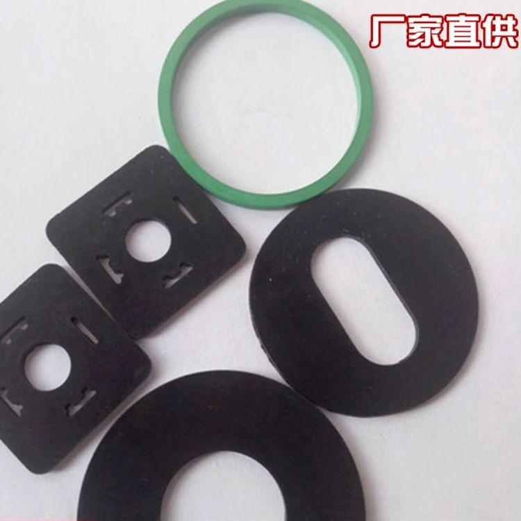 密封件定制 机械密封件 橡胶机械密封件 丁晴橡胶机械密封件