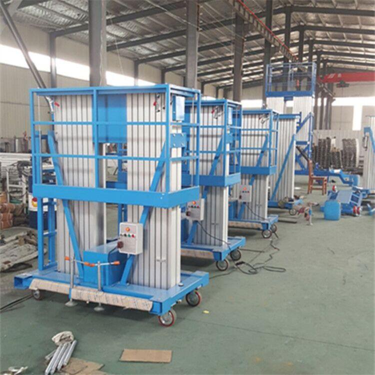 升降机厂家 SJLY0.2-10 济南鲁鑫 液压升降平台 小型家用电梯 高空作业车 铝合金升降机