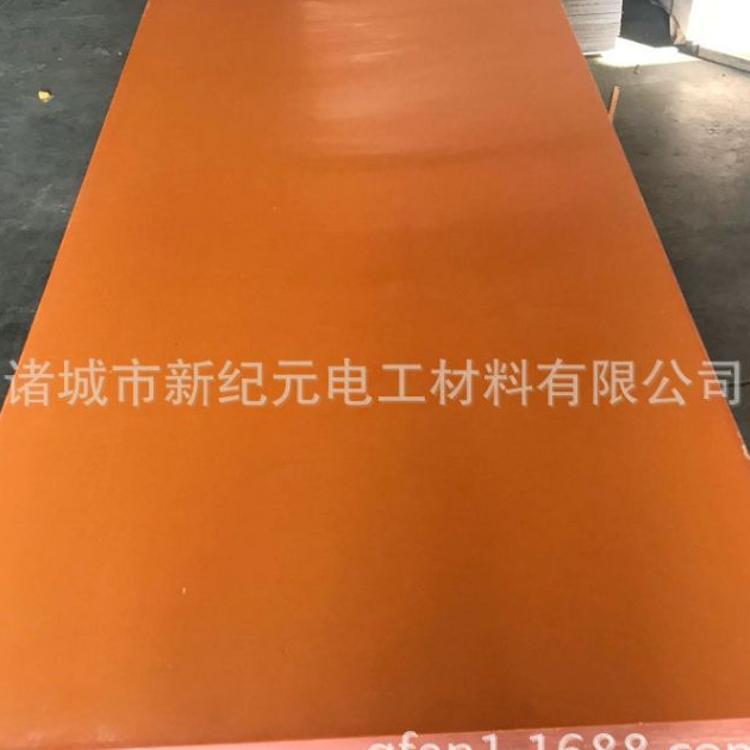 热销推荐 酚醛树脂层压冷冲纸板 3-50mm黑色酚醛树脂绝缘纸板