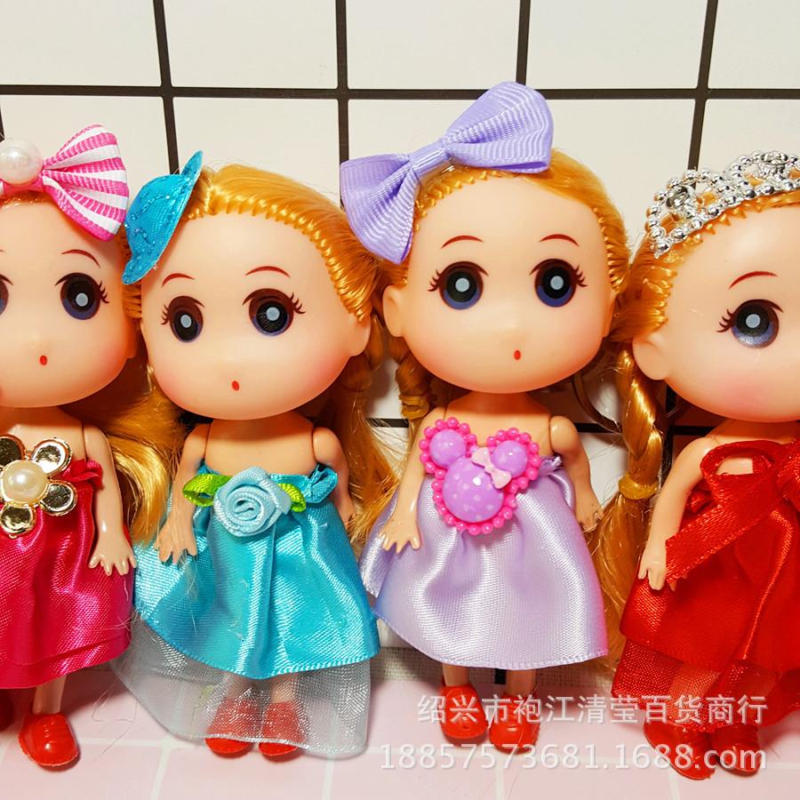两元店迷糊娃娃12cm 迷糊娃娃胶娃娃钥匙圈挂件 婚庆包糖娃娃