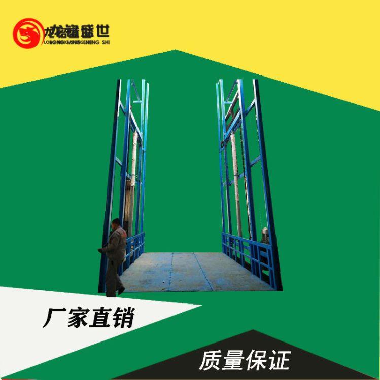四川厂家直销导轨式液压平台 批发链条式升降货梯 2楼3楼载货货梯