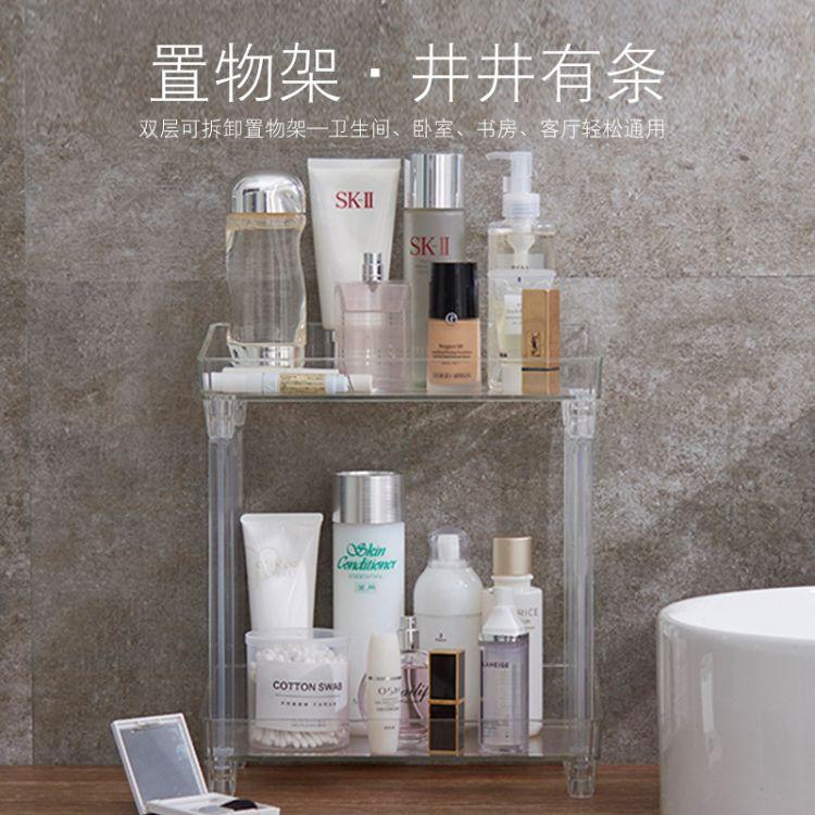 PS单双层支柱浴室置物架 塑料梳妆台杂物放置架 化妆品收纳盒