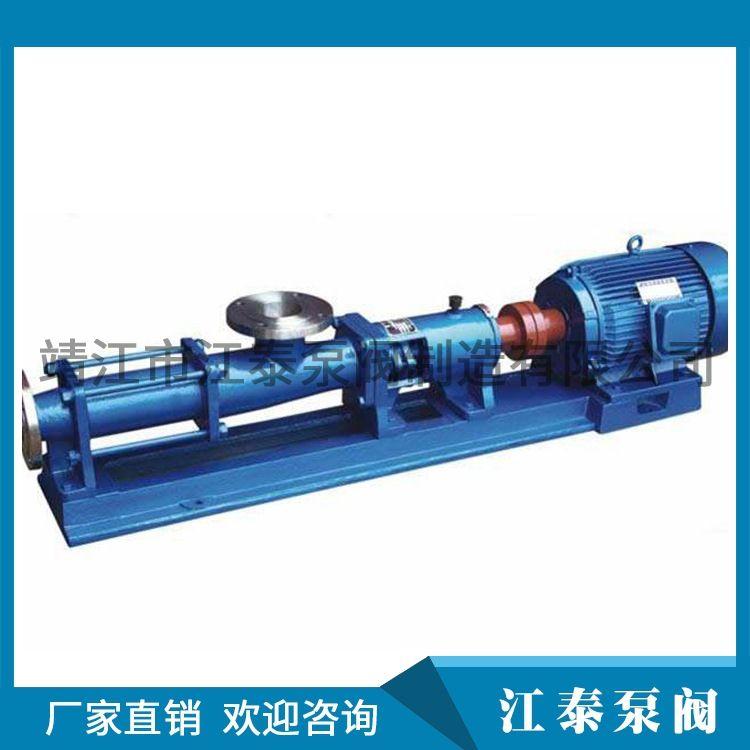 厂家直销 螺杆泵 全自动增压水泵 高压螺杆泵
