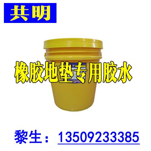 弹性地垫胶水粘合剂假指甲粘合剂贴合剂彩色弹性地砖胶水GM-412