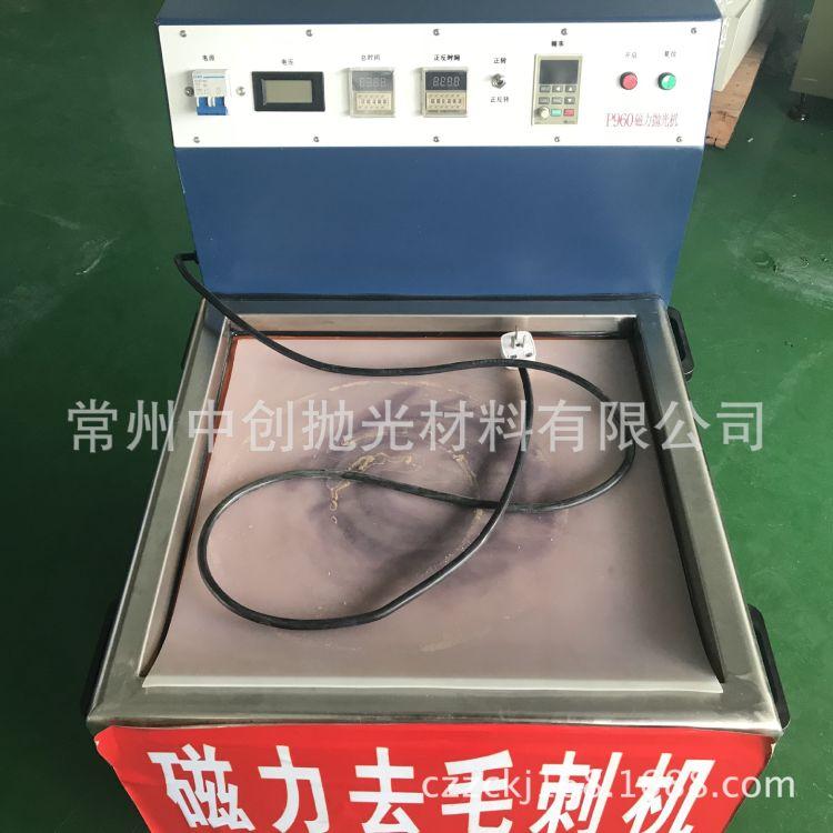 磁力抛光机P960磁力抛光机 抛光去毛刺 厂家直销 品质保障
