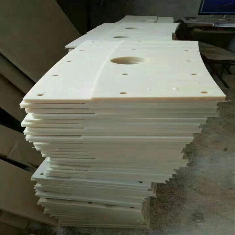 厂家直销耐磨尼龙板 稀土含油尼龙衬板 耐高温耐腐蚀尼龙板