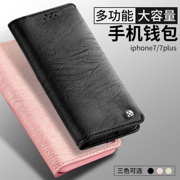 翻蓋iphone6Splus保護套軟包邊防摔xs外殼套7錢包款適用蘋果8皮套