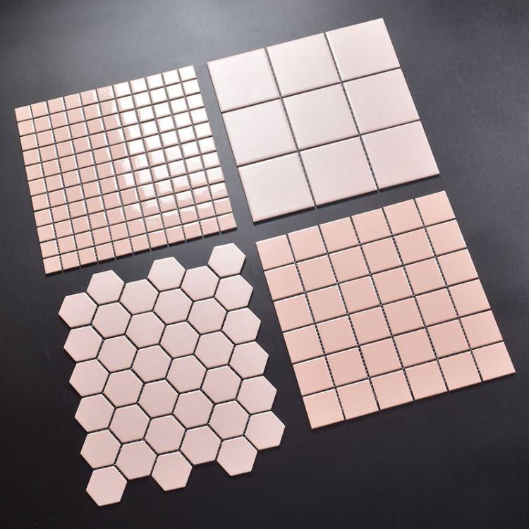 粉色系列全瓷陶瓷马赛克 浴室地面墙面砖防滑 女孩房300*装修瓷砖