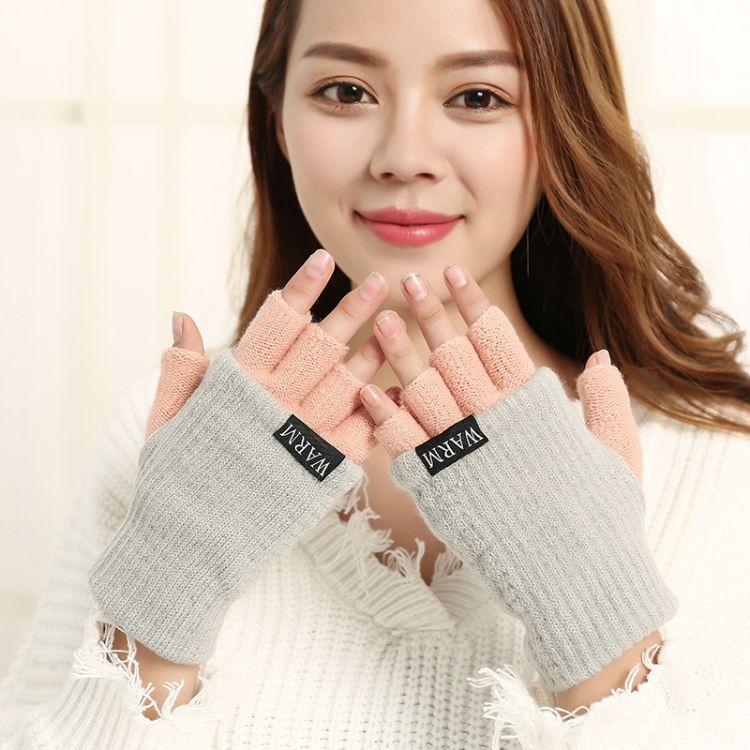 女士保暖手套 2017秋冬季新款半指针织毛线拼色露指触屏手套批发
