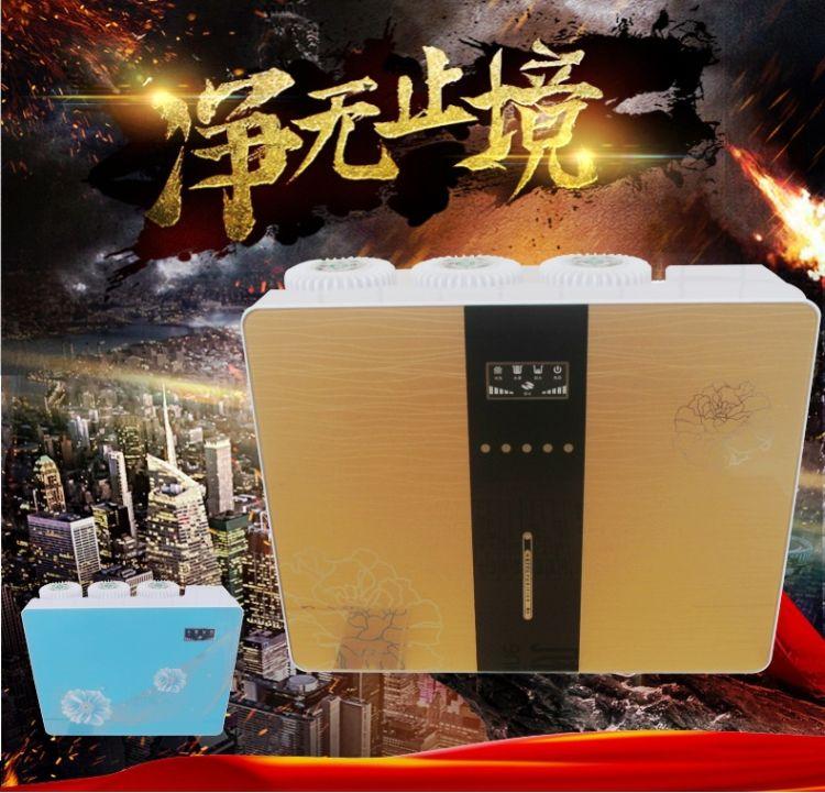净水器苹果3代纯水机反渗透净水器直饮机净水器饮水机纯水机