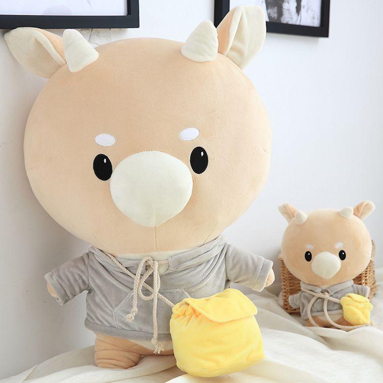 厂家批发卡通牛公仔 动物穿衣牛玩偶毛绒玩具