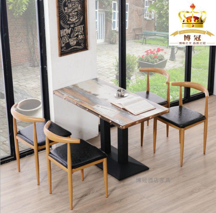 北欧实木牛角椅 餐厅椅子 西餐厅奶茶店靠背椅 主题餐厅家具批发