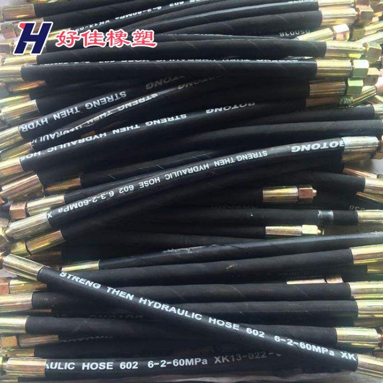 厂家直销 高压钢丝编织绕胶管 供应高压油管 液压软管 橡胶软管