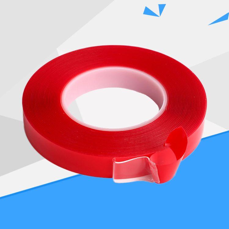 透明双面胶带 强力无痕超薄透明防水车用双面胶带透明胶1MM厚