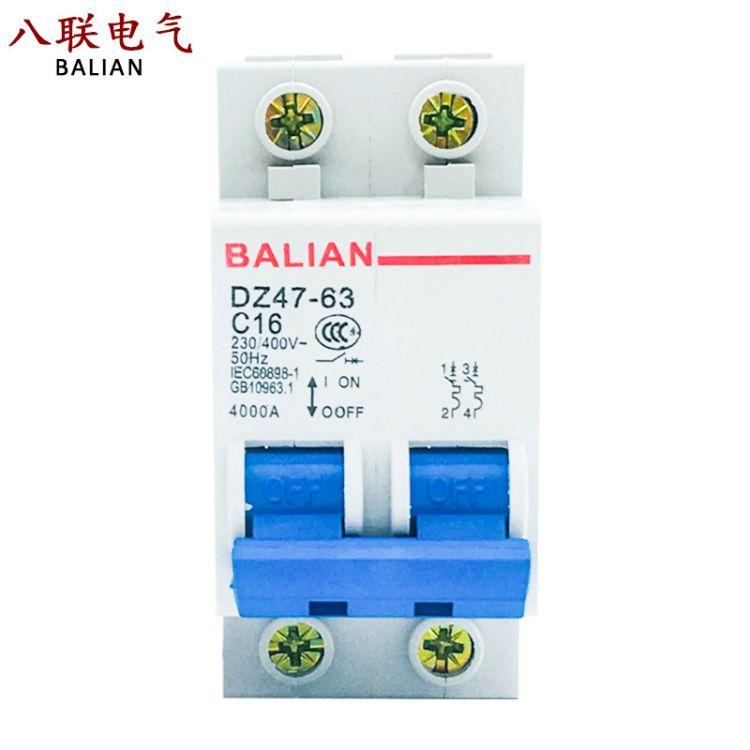 微型断路器dz47小型断路器漏电保护器低压电器空气开关2p浙江电气