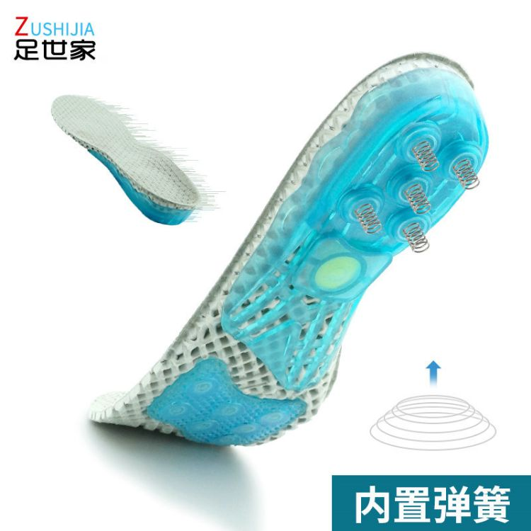 厂家直销 高弹减震运动军训鞋垫 吸汗透气除臭鞋垫 优质减震鞋垫