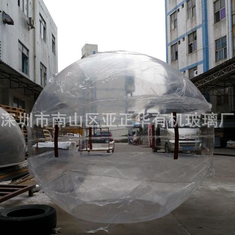 高透明 有机玻璃球体 半球 喷绘 有机玻璃球体 有机玻璃罩子