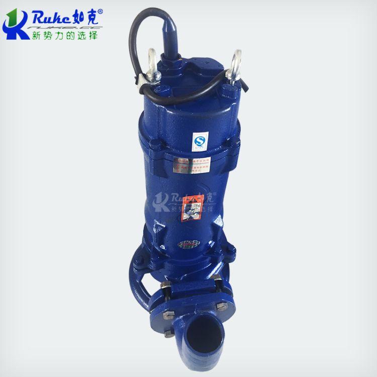 厂家直销WQG污水处理杂志切割泵可配耦合装置立式电动潜水泵