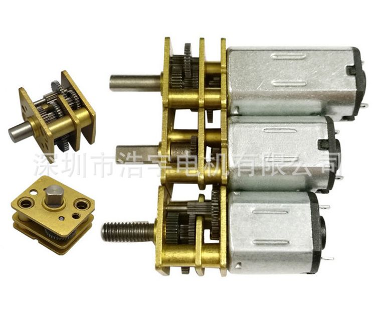 N20调速减速电机/玩具直流微型减速马达/N20指纹锁减速电机