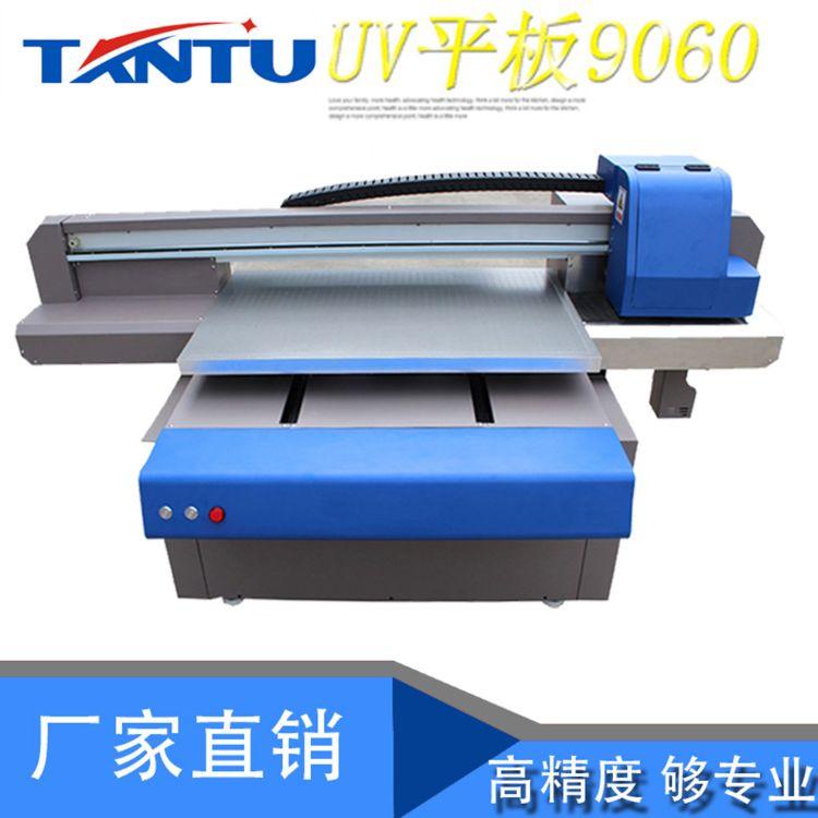 DIY手机壳打印机 高速UV平板打印机  平板机 彩色打印机