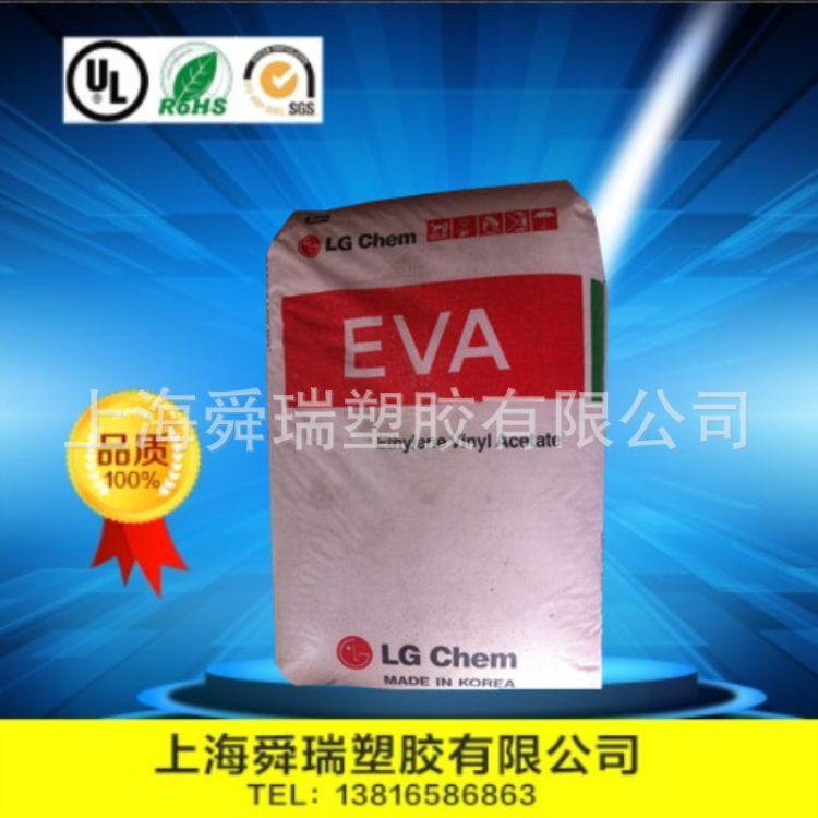 韩国LGEA19150醋酸乙烯醋酸VA含量15%运动鞋底专用EVA原材料