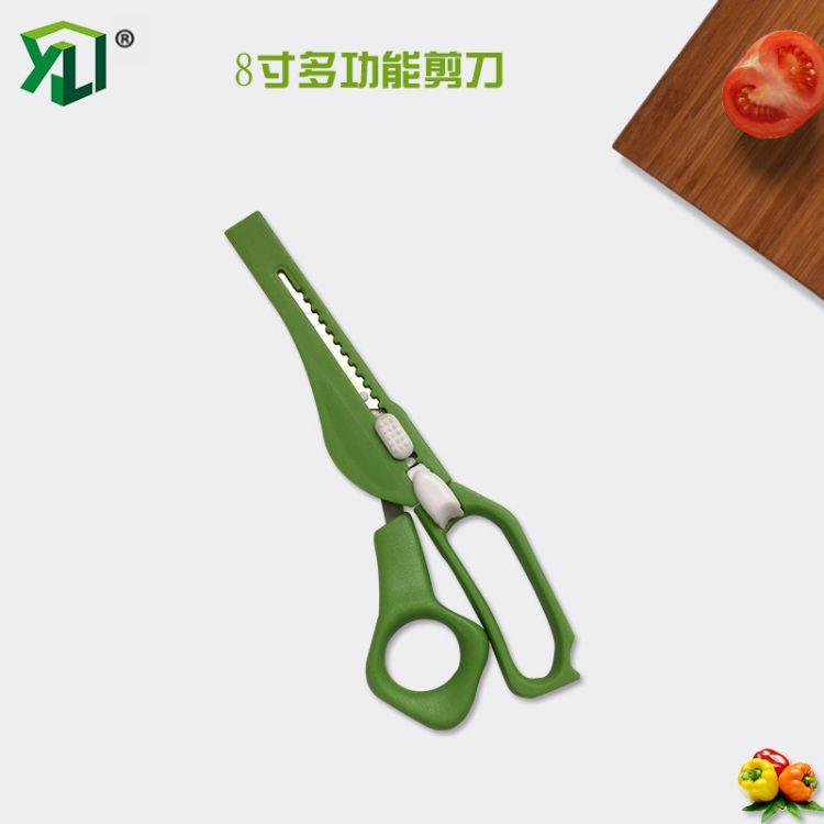 裁缝剪刀 多功能家用不锈钢剪刀 8寸创意裁缝刀裁缝剪服装剪刀