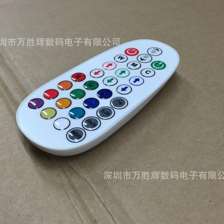 29键红外遥控器 LED红外线遥控器 RGB+W遥控器 定制遥控器